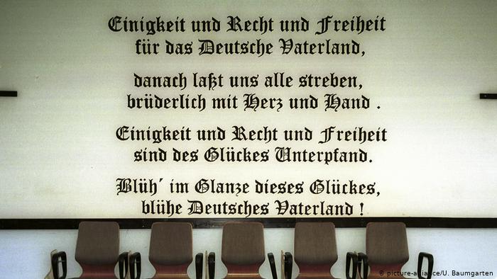 독일 내지용 - 사회4.jpg