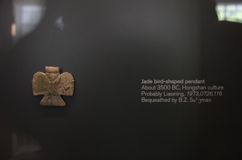 [크기변환]IMG_1234(대영박물관).JPG