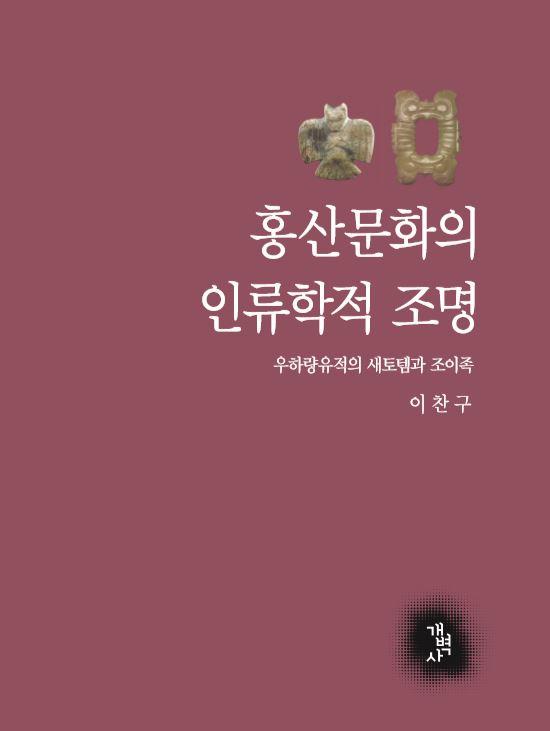[크기변환]캡처-새 표지 2쇄.JPG