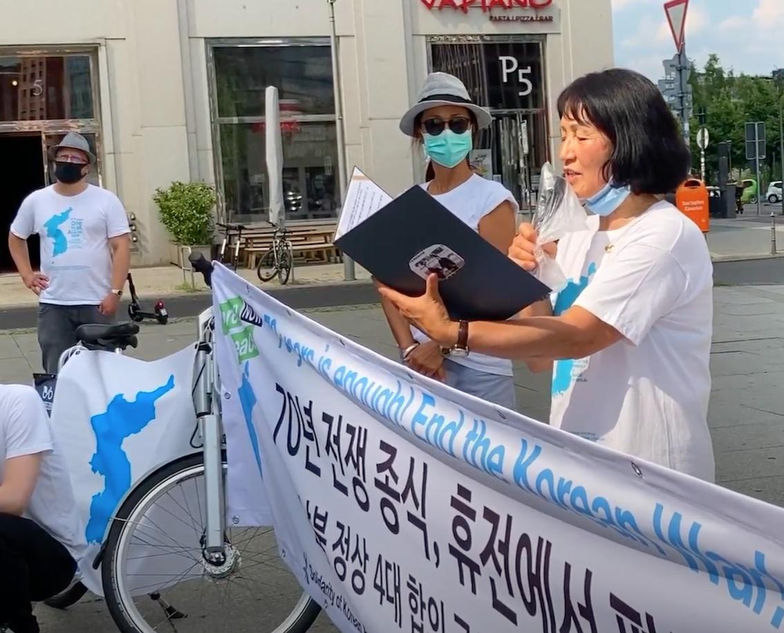 김진향 박병옥.png