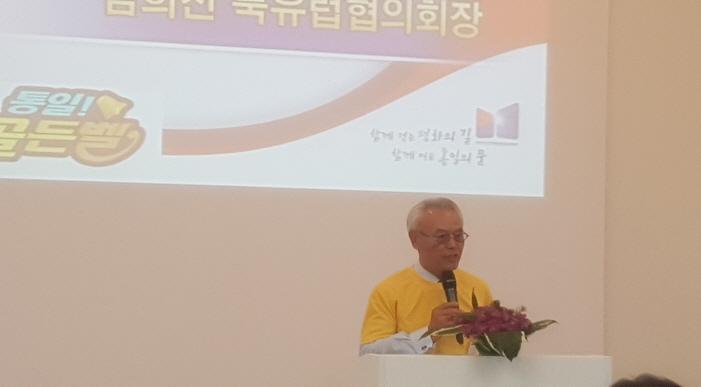 크기변환_김희진 북유럽협의회장.jpg
