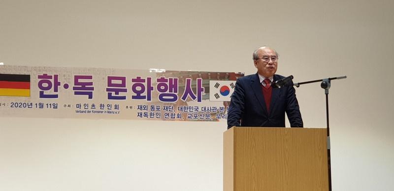 박선유 총연합회장 k.jpg