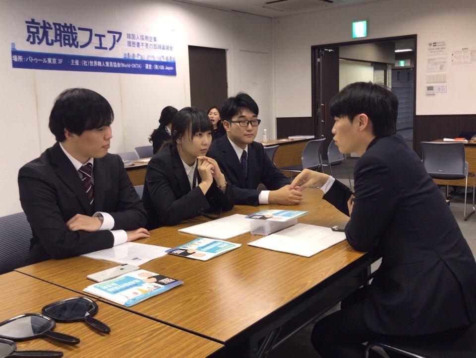 [보도사진] 일본해외취업박람회 현장.jpg