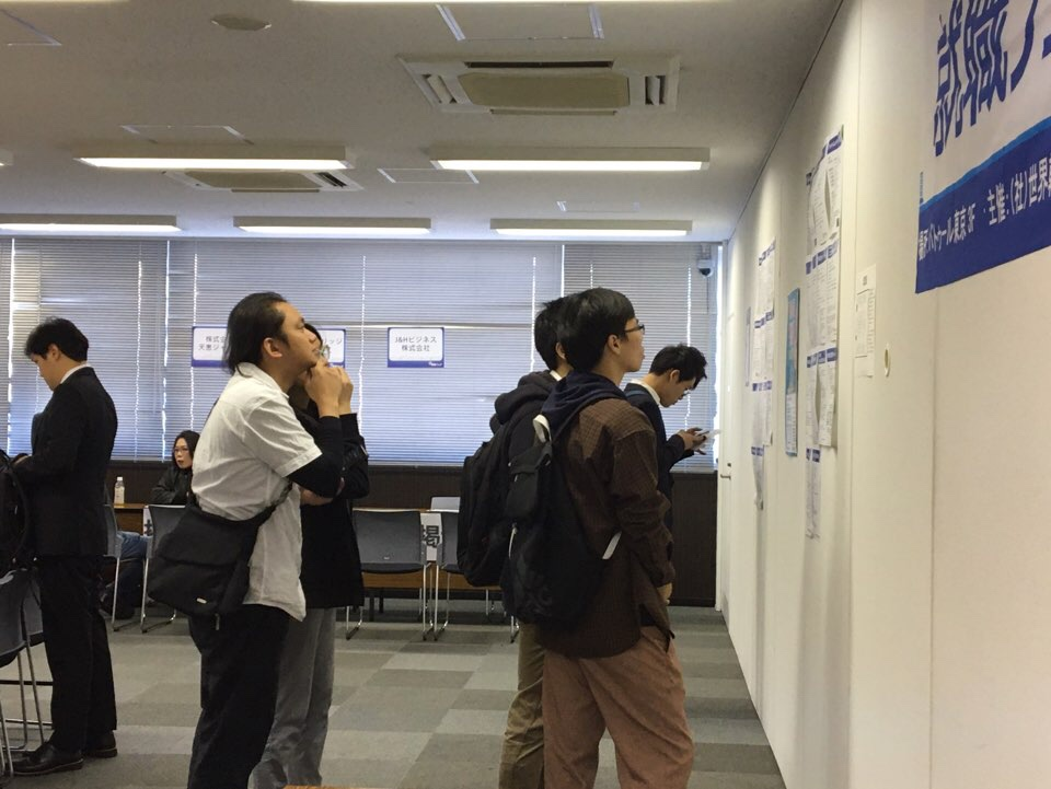 [보도사진] 일본해외취업 박람회 현장.jpg
