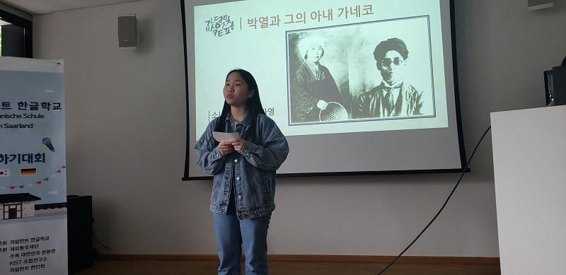 2.김가영 최우수상.jpg
