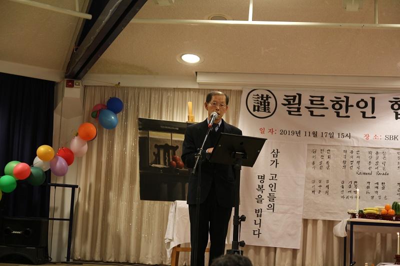 IMG_0043 총연합회장 추도사 김장호 고문 대독.jpg