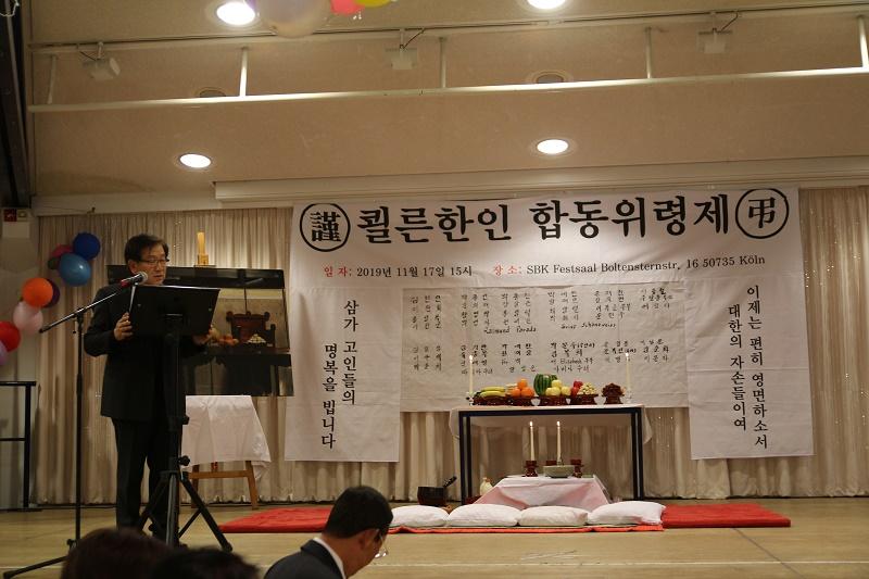 IMG_0031 김용길 한인회장.jpg