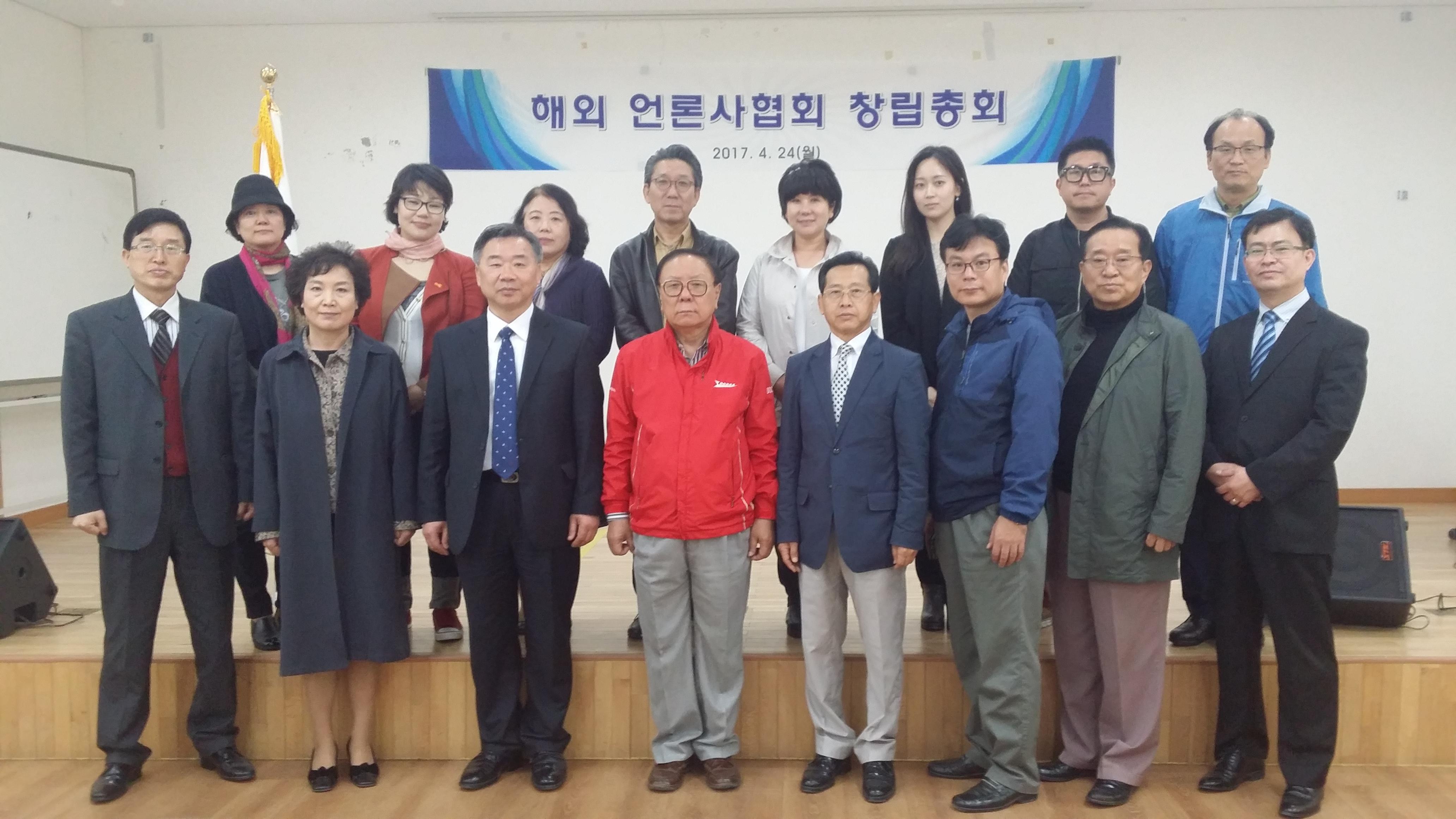 창립대회 단체 사진 1.JPG