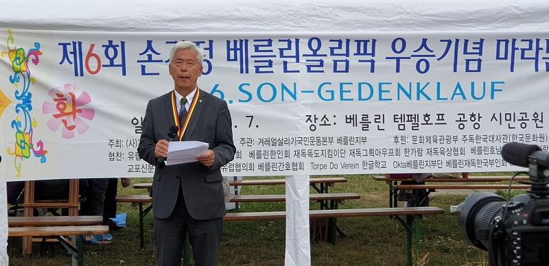 박홍근 지부장.jpg