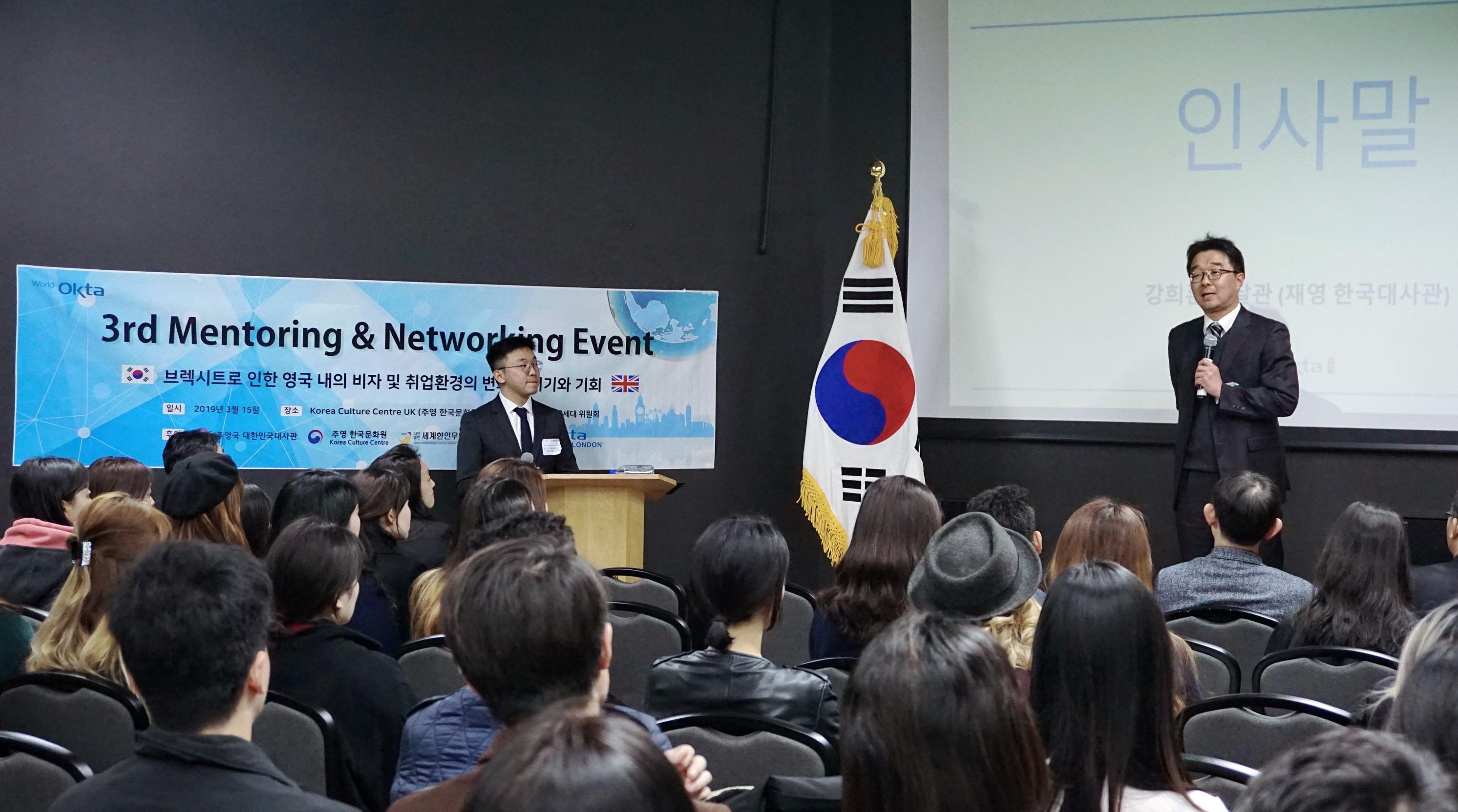 강희훈 1등서기관.jpg.JPG