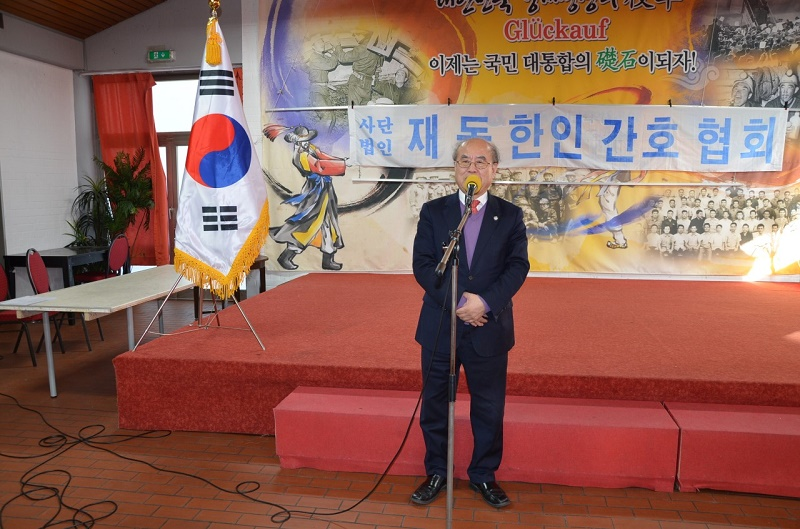 박선유 재독한인총연합회장 k.jpg
