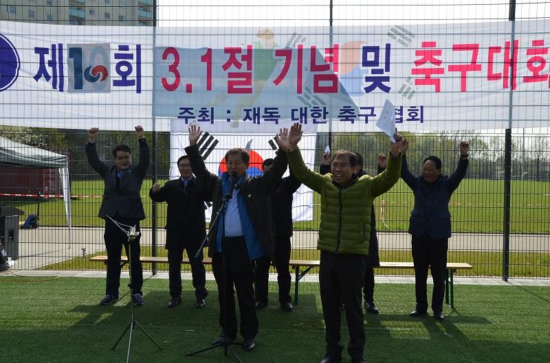 2019-04-06 041 만세삼창.jpg