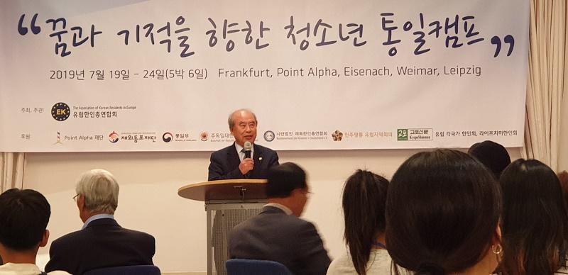 박선유 재독한인총연합회장.jpg