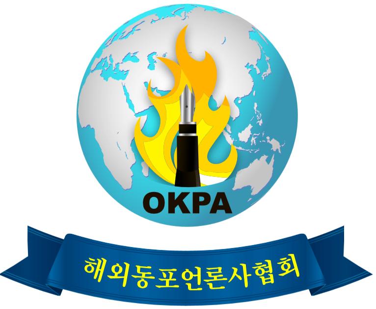 해외동포 언론사 협회 단상용 로고 20181020.png