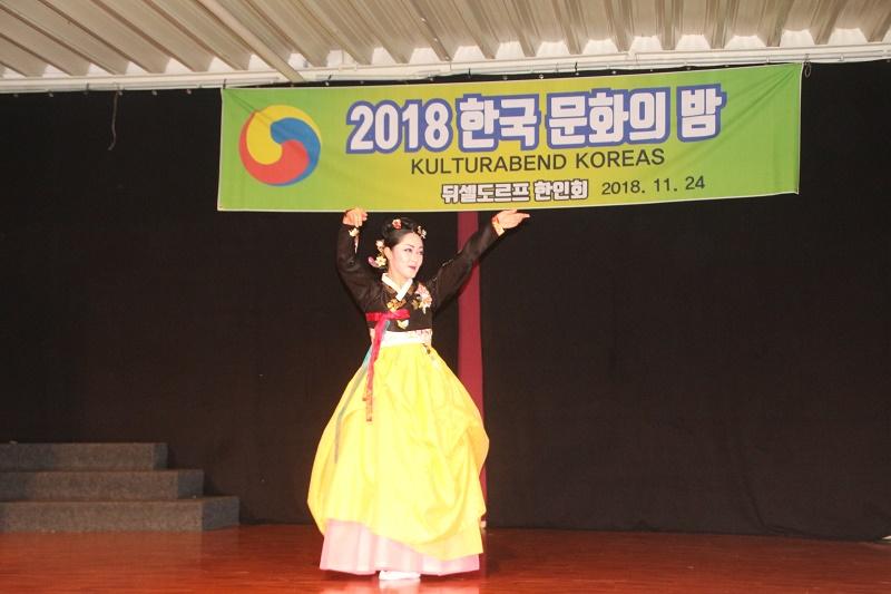 IMG_0254 교방무, 안정옥 막사.jpg