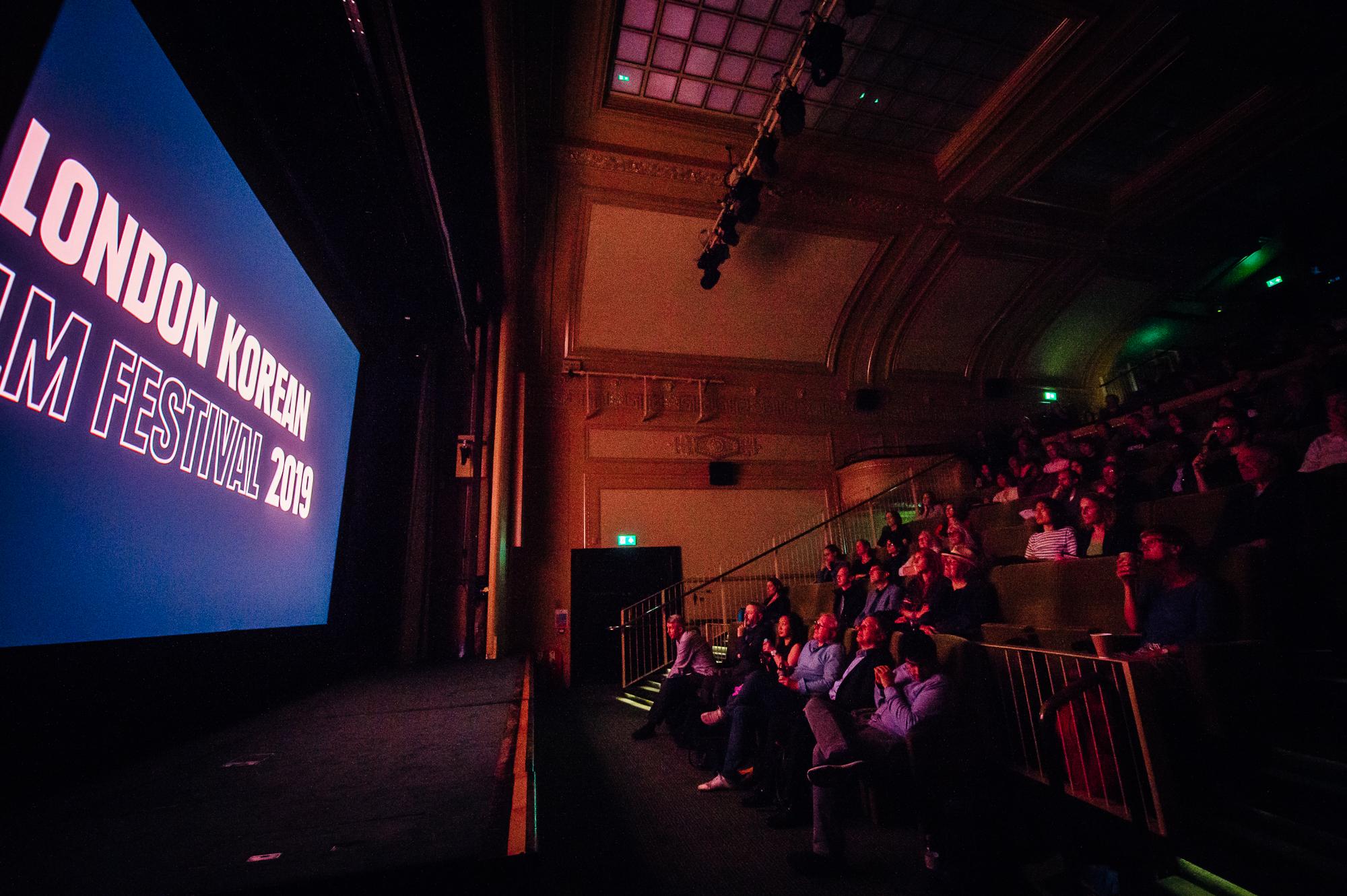제14회 런던한국영화제 프로그램 론칭 (9월 16일) - 2.jpg