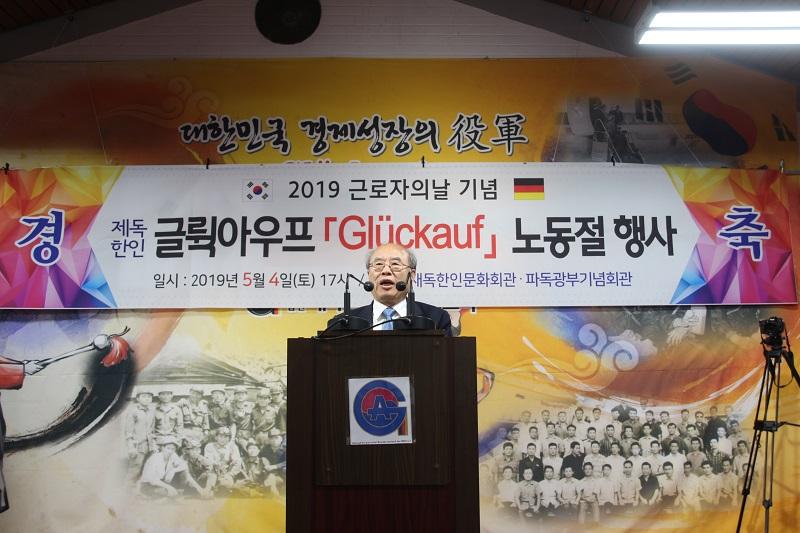 IMG_1569 박선유 총연합회장.jpg