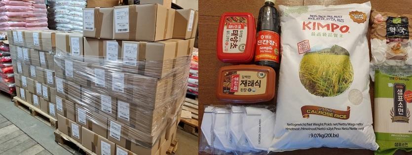 행복나눔 상자와 내용물.jpg