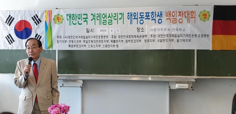 이영창 총연합회 고문.jpg