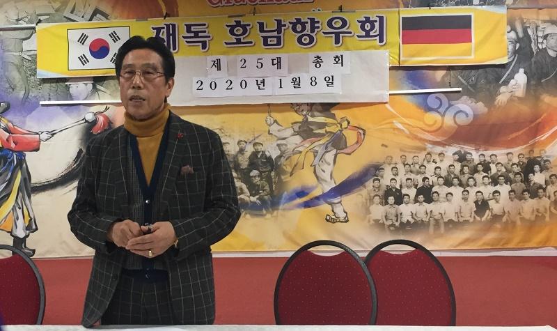 김상근 신임회장.jpg