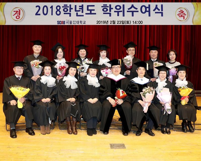 한국어교육학과 졸업생k.jpg
