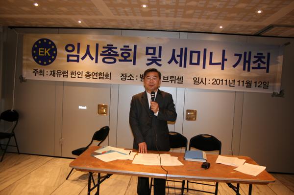 김훈 회장 사회.jpg