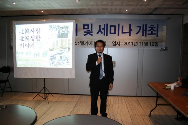 김주일 사진.jpg