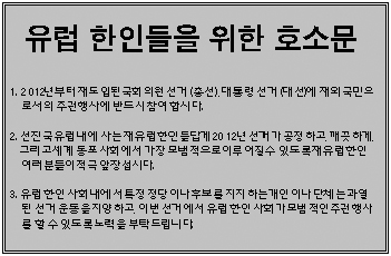 호소문.jpg