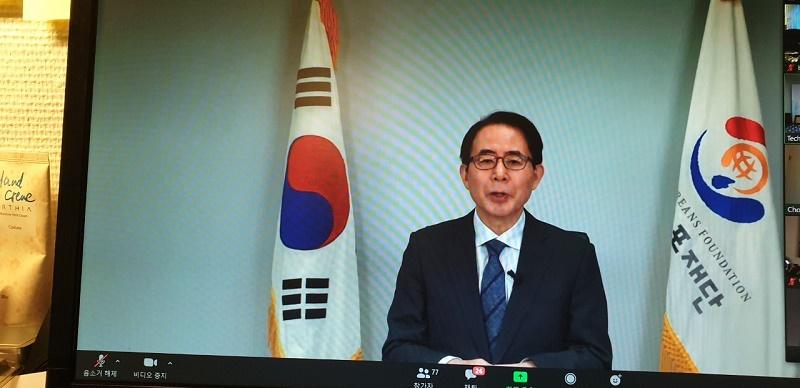 재외동포재단 김성곤 이사장-.jpg