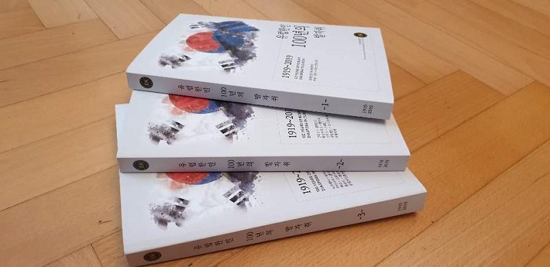 책 1,2,3-.jpg