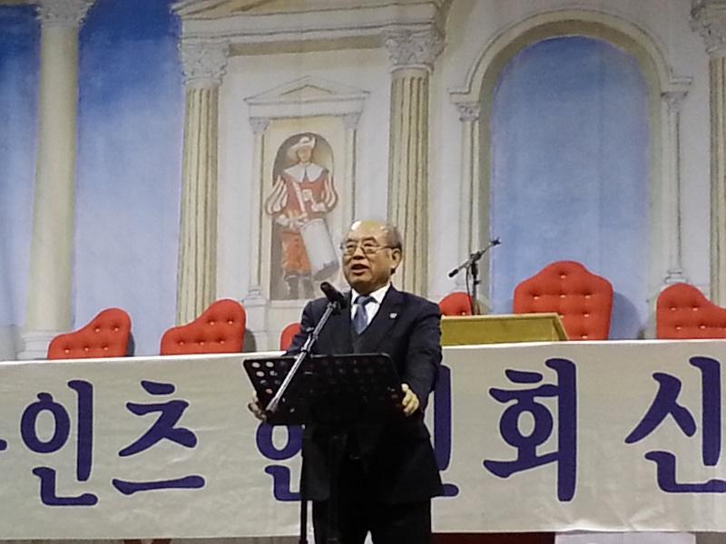 박선유 총연회장-.jpg