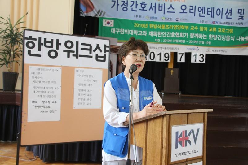 IMG_0040- 박소향 간협 회장.jpg