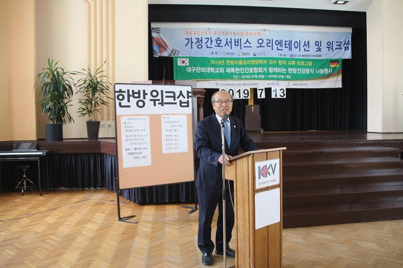 IMG_0042-박선유 총연합회장.jpg