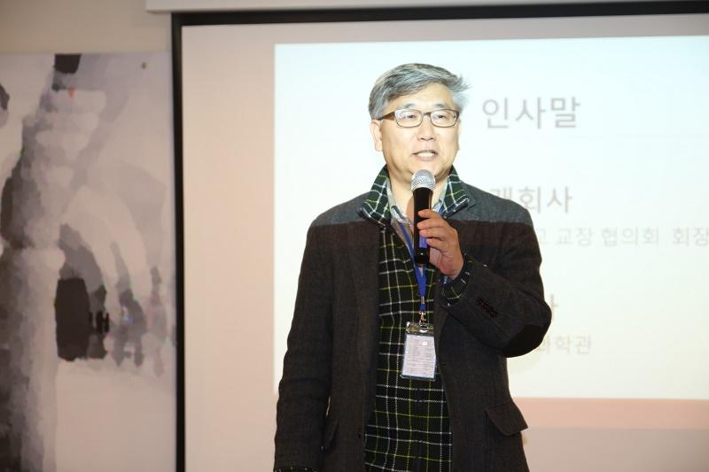 IMG_0019 본분관 김진형 과학관.jpg