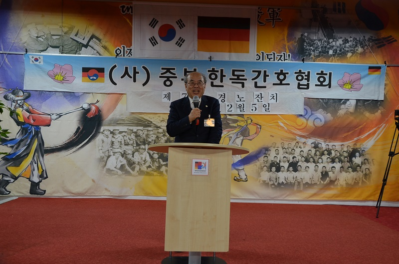 박선유 총연 회장k.jpg