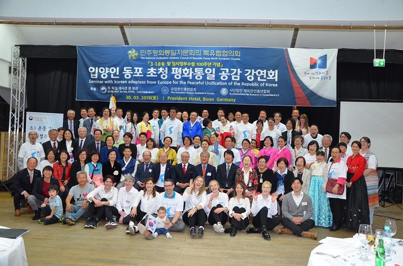 2019-03-30 068 전 참가자.jpg