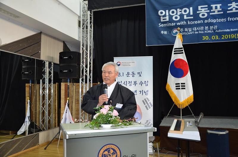2019-03-30 031 김희진 회장.jpg