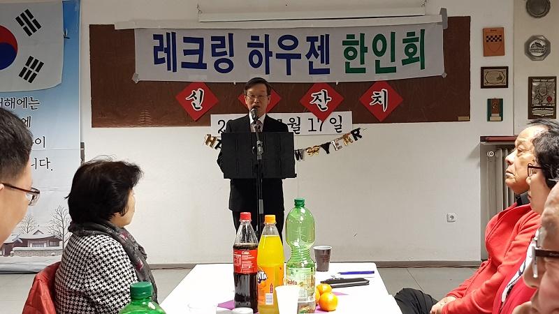 유제헌 유럽한인총연합회장k.jpg
