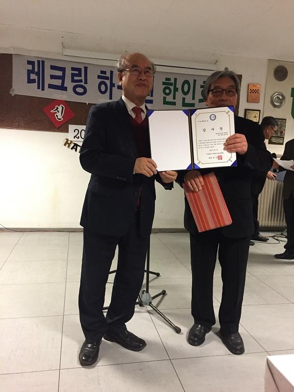 총연합회 감사장-송기봉 고문k.jpg