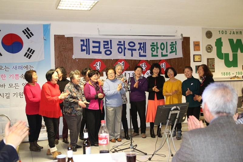 IMG_0053 여성회원들.jpg
