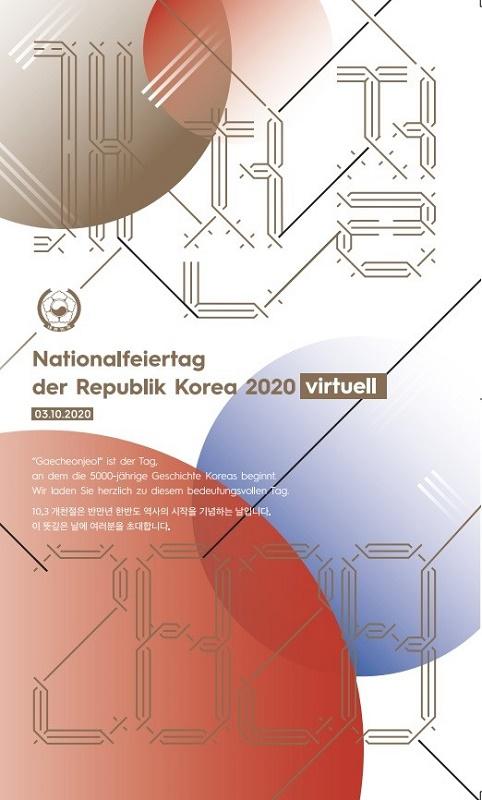 Nationalfeiertag_der_Republik Korea_2020.jpg