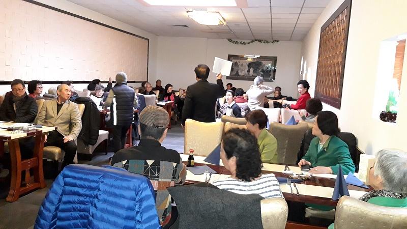 회의 모습.jpg