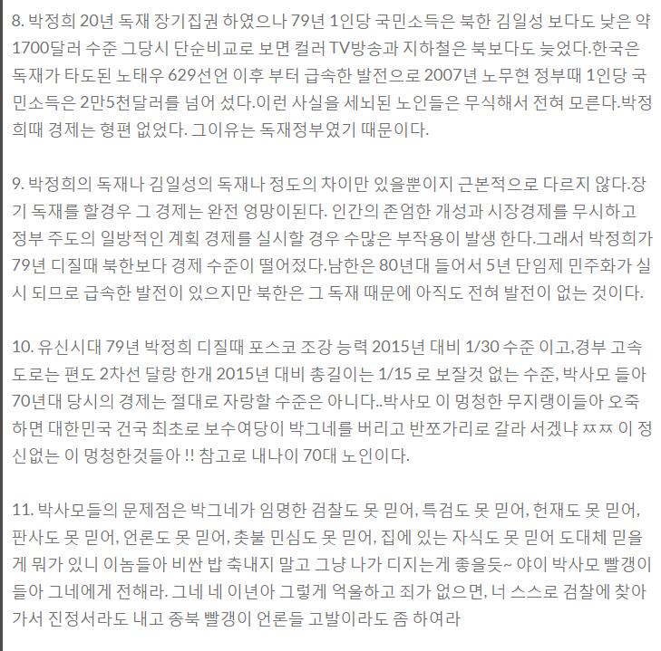 1088-박정희 2.png