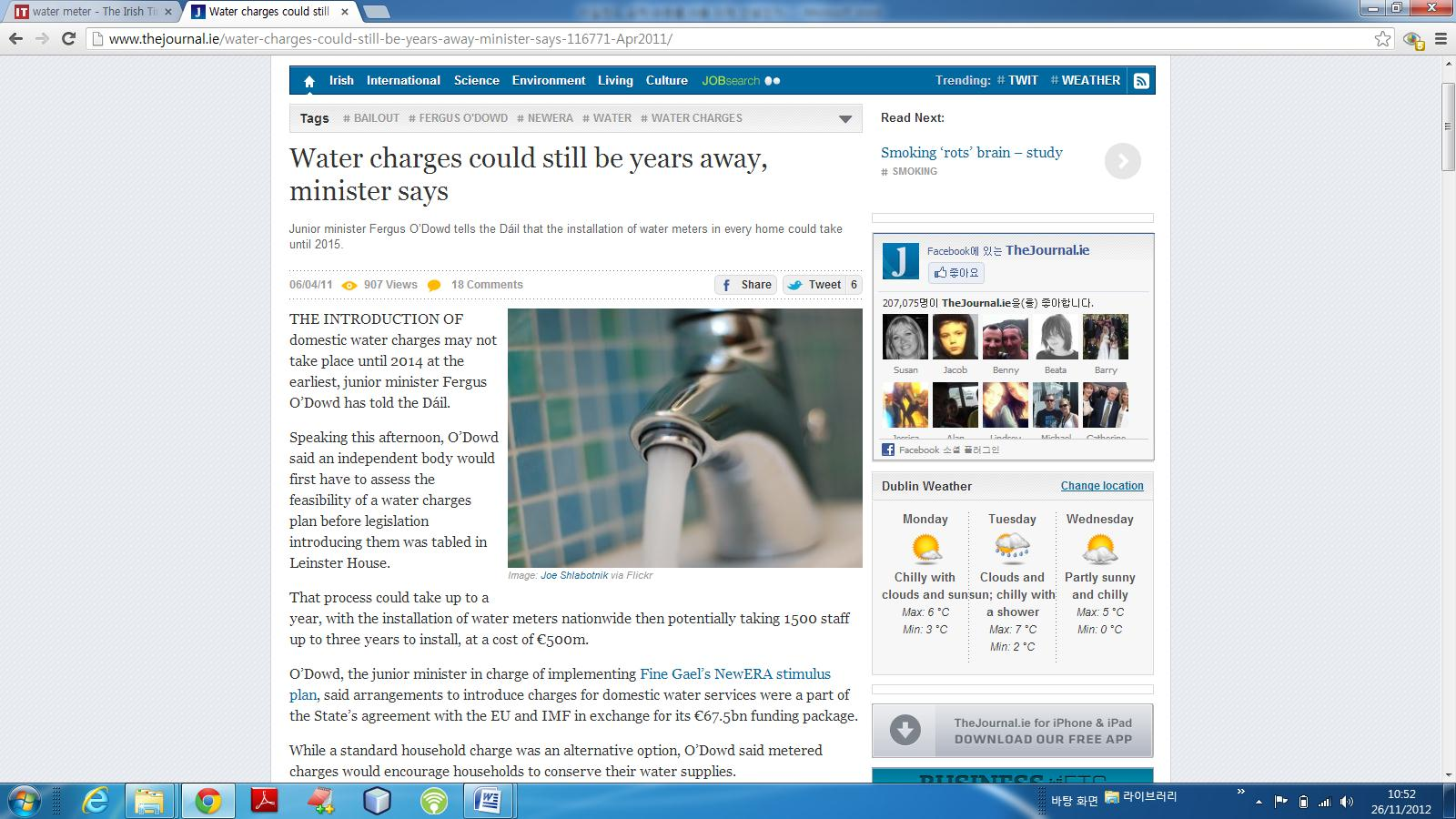 880-유럽뉴스 1 아일랜드 사진.jpg