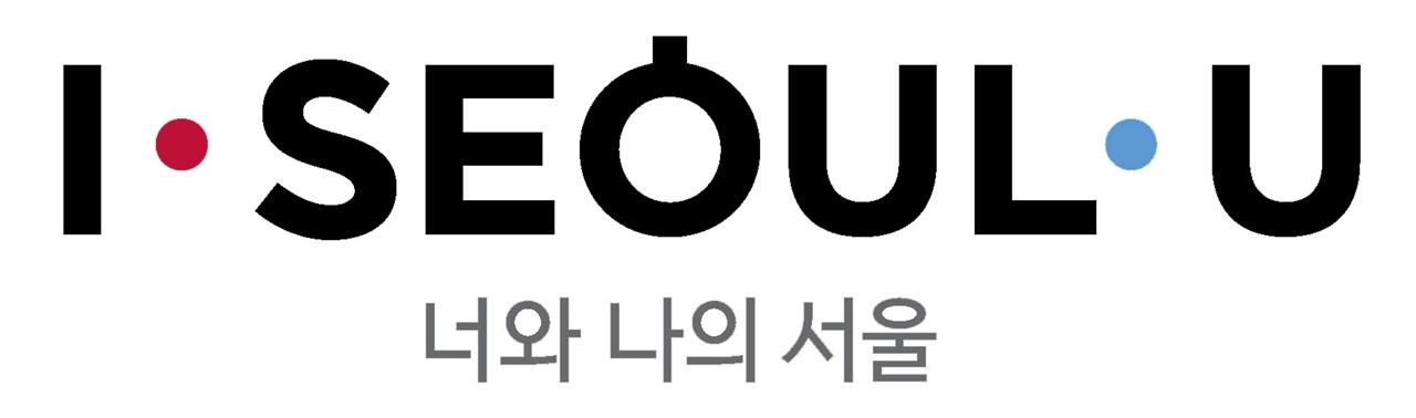 Slogan_of_Seoul_I.SEOUL.U.jpg