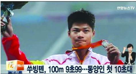 998-스포츠 포토 1 사진 copy.jpg