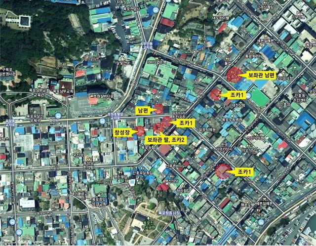신헤원 부동산.jpg