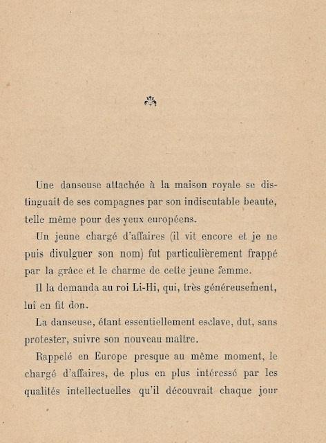 1177-프랑스 2 사진 2.jpg