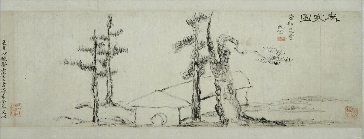 김정희, 세한도의 부분, 1844.jpg