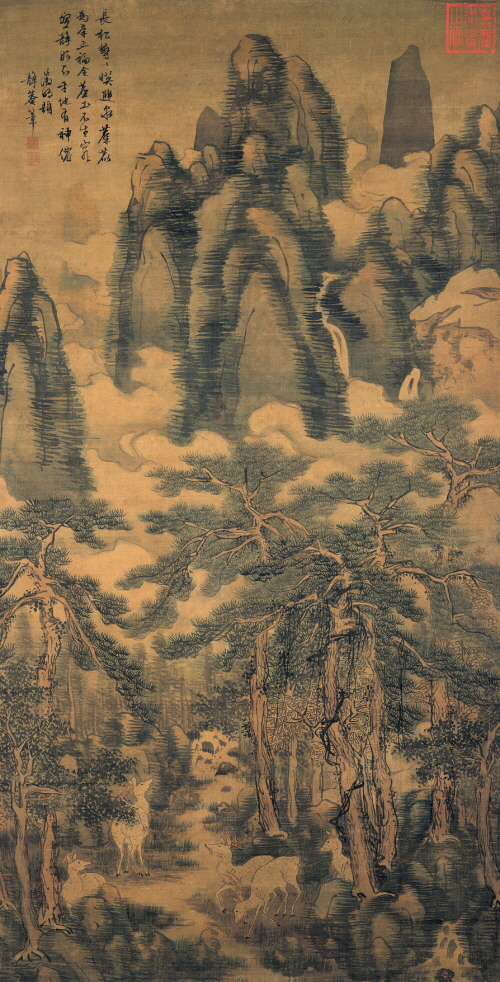 대진( Dai Jin, 1388-14620, Tall Pine Trees and Five Dear.jpg